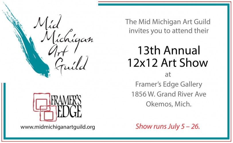 The 12x12 Art Show - MMAG