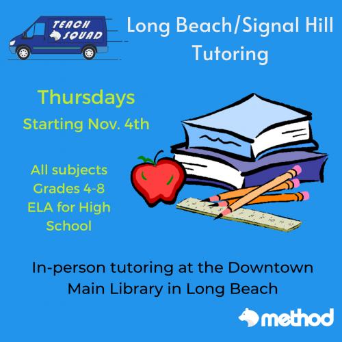 TS - Long Beach Tutoring.png